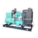 Générateur de puissance 150kw / 187.5kVA avec moteur Cummins Diesel