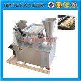 ベテランの中国の機械価格を作るゆで団子/Empanada