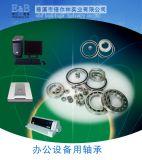 Cinghia di sincronizzazione di gomma della trasmissione dalla Cina