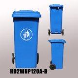 120L comerciano le pattumiere all'ingrosso diritte degli scomparti di rifiuti della via di plastica