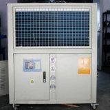 Riscaldatore di induzione industriale con il sistema di raffreddamento ad acqua