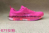 La Chine fournisseur Les chaussures de sport Chaussures Femmes Hommes chaussures chaussures de course