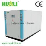 Alta un refrigeratore raffreddato aria industriale efficiente a forma di scatola di 146 chilowatt