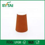 10 oz alta calidad desechables de café taza aislada del papel de la ondulación