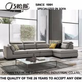 Sofa moderne de meubles des meilleurs prix pour la salle de séjour (G7605)