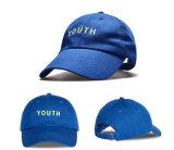 La juventud ruega el sombrero blanco del Snapback de Hip Hop de las gorras de béisbol del casquillo