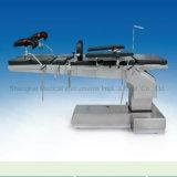 電気手術台(DT12-E)