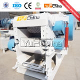 Machine de ébrèchement en bois diesel directe d'usine de constructeur