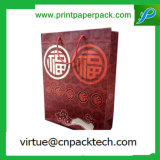 Sacchetto del regalo del documento del cartone bollato lusso con la maniglia della corda e del grano