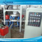 Machine d'extrudeuse de film plastique de qualité pour le LDPE