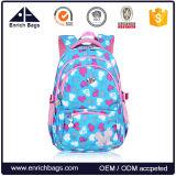 Мешок школы Backpack девушки ребенка малыша напечатанный цветком