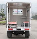 5 바퀴 대중적인 Amulance 세발자전거 3 바퀴 기관자전차