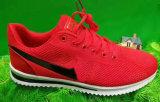 Loopschoenen, In te ademen Aanstotende Schoenen, Lichtgewicht Atletische Schoenen