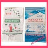 Colorful Print Emballage de fumier PP Woven Bag