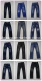 Signora diritta Jeans (HYQ21-07T) del nero del piedino