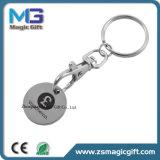 선전용 쇼핑 카트 철 동전 Keychain