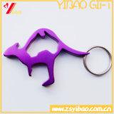 Regalo sveglio di Keychain del metallo di marchio di Customed (YB-HD-180)