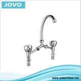 Mélangeur simple Jv74603 de bassin de traitement de modèle gentil
