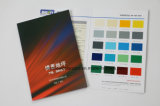 Carte valable de couleur de papier d'art de qualité gentille
