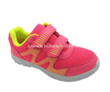 履物OEMの子供のための快適な網の上部のスポーツの運動靴