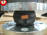 Flexible Coupling Expansion Joint (DXYH-071)