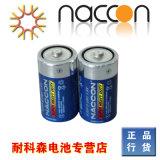 Batterie de la pile R20p de taille de la qualité D