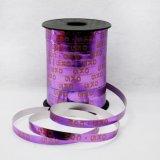 Щипцы для завивки красящей ленты и плоский золотник (GLQ-002)