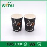 관례에 의하여 인쇄된 고품질 20oz는 최신 음료를 위한 벽 종이컵을 골라낸다
