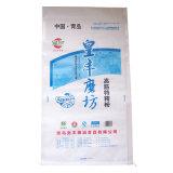 De Plastic Geweven Zakken van uitstekende kwaliteit van de Bloem pp