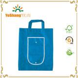 Самое лучшее качество широко использует цветастую Non сплетенную складывая хозяйственную сумку