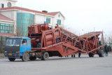 Planta mezcladora de concreto móvil (35 m3/h)
