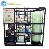 20000L/D tamanho compacto a água salgada/tratamento de água salobra sistema RO/RO de fábrica
