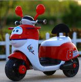Balade sur les enfants Moto Vélo/Kids Electric Motorcycle