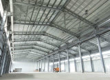 Специализированные структуры стали супермаркет/торгового центра/Управление
