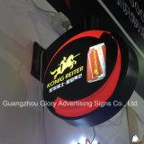 Casella chiara formata vuoto di pubblicità esterna LED
