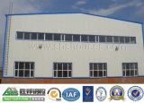 Almacén de acero prefabricado del edificio del bajo costo