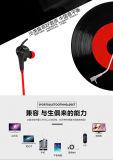 Oortelefoon Van uitstekende kwaliteit van de Hoofdtelefoon van de Oortelefoon van de Sport van de Hoofdtelefoon Bluetooth van de oortelefoon de Mini Draadloze in (ROOD) (M1)