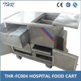 После порога - FC004 подогреватель детского питания больницы из нержавеющей стали тележки