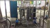 жидкость Uht 1000L 2000L полноавтоматическая Eggs внезапный пастеризатор