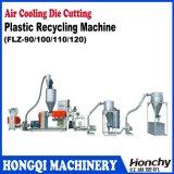 El plástico que corta con tintas rotatorio de la refrigeración por aire granula el reciclaje de la máquina