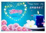 Cartão de papel do presente da impressão para produtos do feriado de Chirstmas do aniversário do casamento