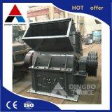 Nuevo diseño para la minería máquina trituradora de martillo