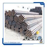 PipeのASTM A53 Gr. B ERWのSteel Tube厚い壁氏炭素鋼氏は、40鋼鉄氏をスケジュールするPipe