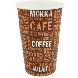 Чашки питья кофейных чашек типа поставщика Китая европейские для чая