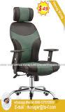 優雅なオフィス用家具の革オフィスの管理の椅子(HX-8N7409B)