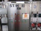 12000L в час чистой воды питьевой воды для очистки машины