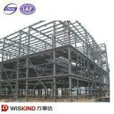 Moderne lange Überspannung hohe Strengh Stahlkonstruktion