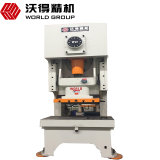 Transferência mecânica da imprensa de potência do calor do metal C do frame modelo de Jh21 máquina de 125 toneladas