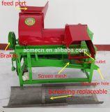 [لوو بريس] أرزّ يدرس - آلة مصغّرة قمح [ثرشر]