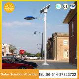 太陽街灯5年の保証の道の照明上電池の